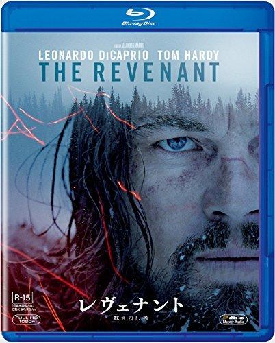 レヴェナント:蘇えりし者 [AmazonDVDコレクション] [Blu-ray]