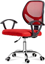 High-quality recliner Executive Recline Ergonomic Mesh Executive Chairs, Adjustable Armrest Lumbar Support Recliner Swivel Task Computer Desk Chair Office Chair (Color : Red)