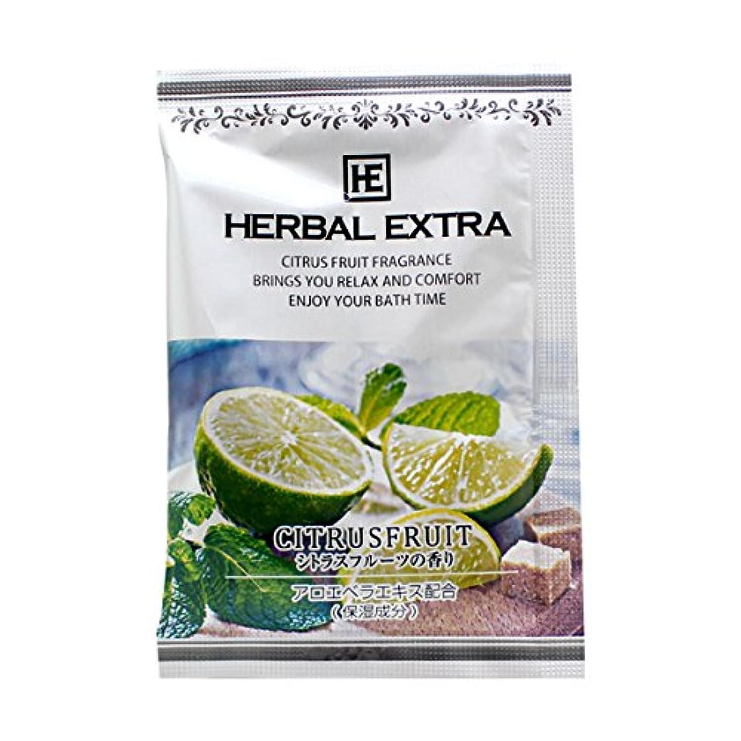 メルボルンであること定数入浴剤 ハーバルエクストラ「シトラスフルーツの香り」30個
