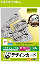 エレコム 名刺用紙 なっとく名刺 マイクロミシン デザインタイプ ストーングレー A4サイズ 30枚入り MT-CMN2GY