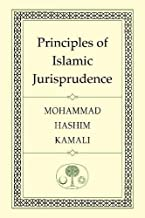 Best islamic jurisprudence books Reviews