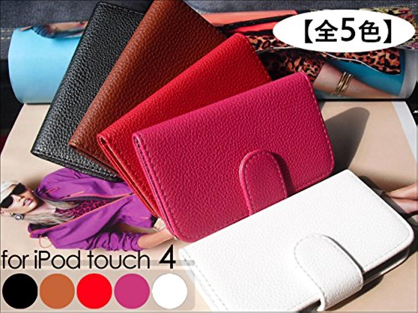 寺院革命的森林【全6色】iPod touch4対応レザーケース (ブラウン)|第4世代横開きカバー| ICカード スロットイン 収納皮革ウォレット風 横置き★ (ブラウン)