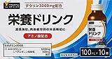 「[Amazon限定ブランド] PHARMA CHOICE 栄養ドリンク リオパミン3000 100mlx10本 指定医薬部外品」の画像