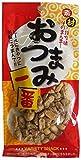 豆一番 黒糖 ピーナッツ 50g