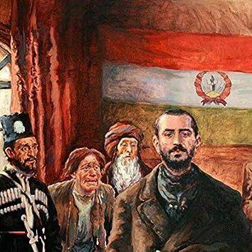 Kurdi Sorani (Ay Raqib)