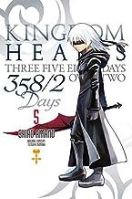 Kingdom Hearts 358/2 Days, Vol. 5 - manga (Kingdom Hearts 358/2 Days, 5)