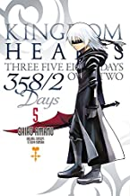 Kingdom Hearts 358/2 Days, Vol. 5 - manga