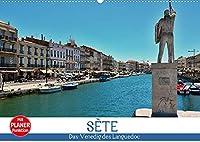 Sète - Das Venedig des Languedoc (Wandkalender 2022 DIN A2 quer): Schlendern Sie entlang der Kanaele von Sète (Geburtstagskalender, 14 Seiten )