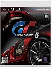 グランツーリスモ 5(通常版) - PS3