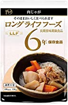 常温で5年超の長期保存 そのまま食べられるおいしい防災備蓄食 肉じゃが (50袋パック)