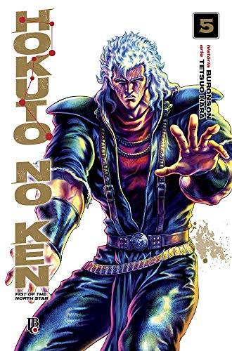 Hokuto No Ken - Fist of the North Star - Vol. 5