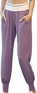 CCHHL Women Sweatpants with Pockets Elastic Waistband Running Fitness