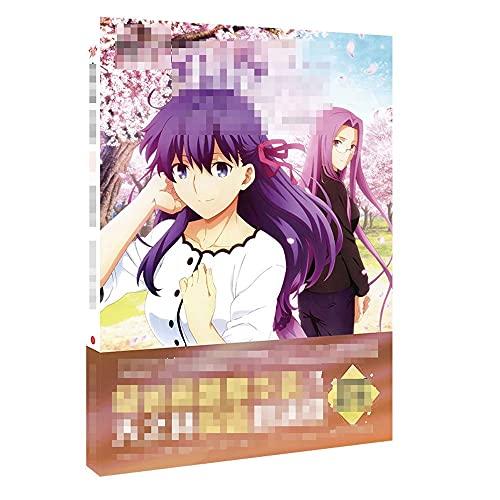 RUIXUE Fate/Stay Night Series/Anime Gift Box Set/Anime Peripheral/with Sticker/Original Illustration/Postcards/Postert/Sketch Line Draft/Adecuado para Regalo del día de los niños