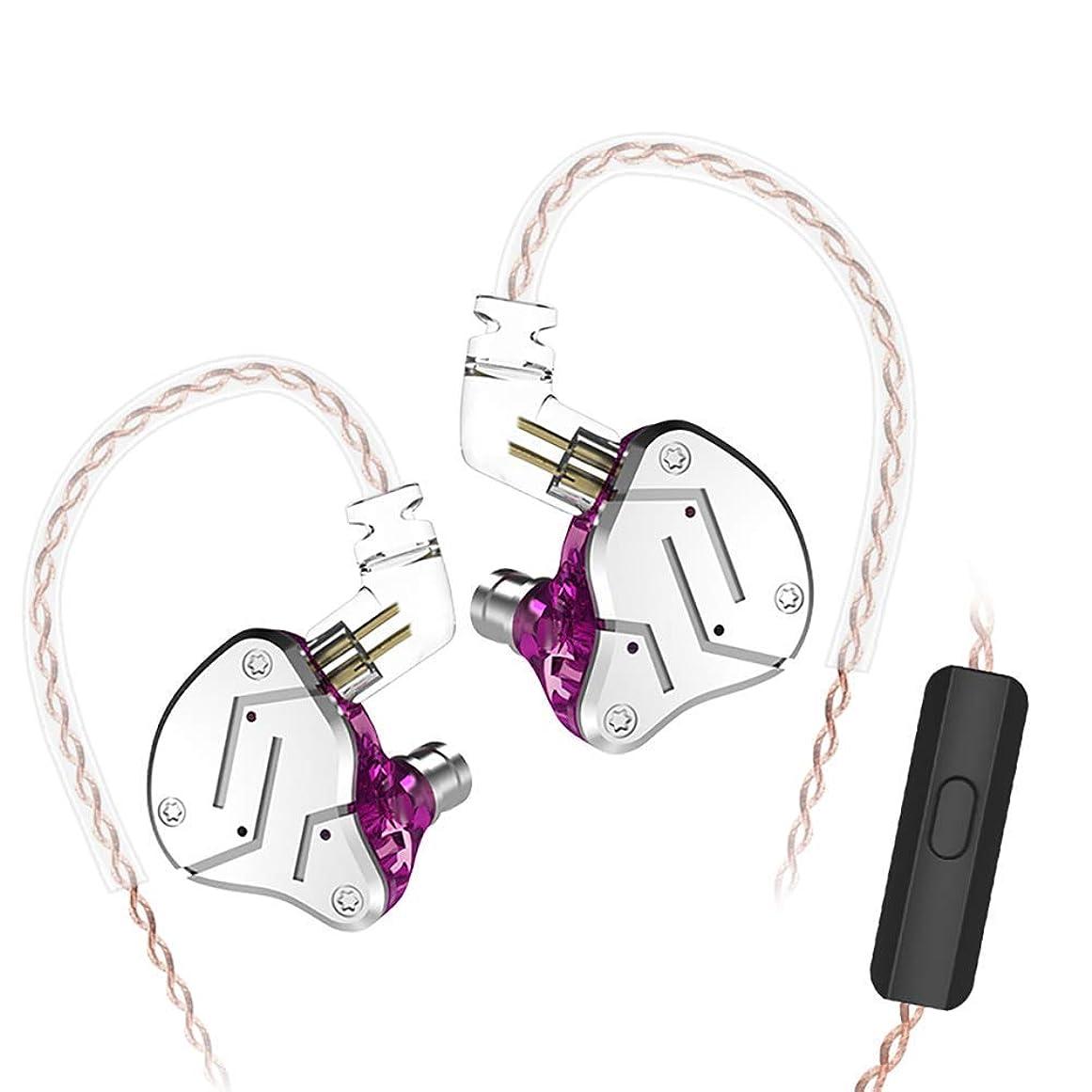 医学給料不要KZ ZSN 重低音 イヤホン 1BA+1DDを搭載 ハイブリッドイヤホン カナル型 高遮音性 イヤホン 高音質 中華イヤホン 2pin リケーブル 可能 ジュラルミンフェイスプレート搭載 3.5mm プラグ (銀‐紫?マイク付き)