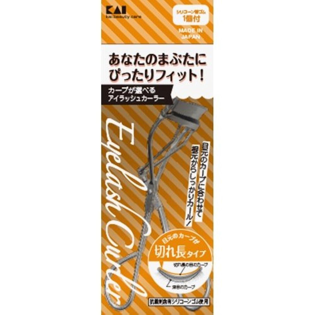 太字スカーフ暫定アイラッシュカーラーライトカーブ KQ3084