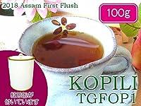 【本格】紅茶 茶葉 アッサム 茶缶付 カピリ茶園 ファーストフラッシュ TGFOP1 O10/2018 100g