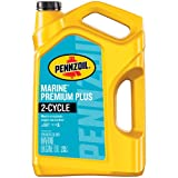 Best 2 Cycle Oils - Pennzoil Marine Premium Plus Outboard 2 Cycle Oil Review