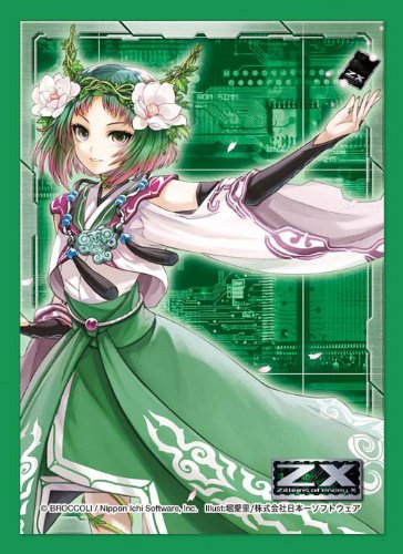 Green Dragon Miko Kushuru Z/X Ignition Card Game Character Sleeves Collection Emerald Priestess Kuschel Zillions of Enemy ZX Anime Girl Player Illust. Aililith image