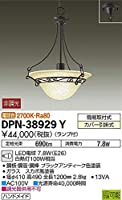 大光電機(DAIKO) LEDペンダント (ランプ付) LED電球 7.8W(E26) 電球色 2700K DPN-38929Y