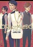ORderMeiDO オーダーメイド (エフコミックス)