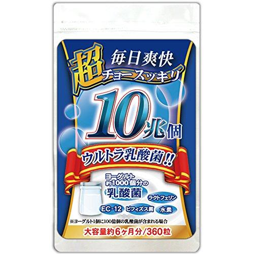 三皇ドリーム株式会社 ヨーグルト約1,000個分 10兆個ウルトラ乳酸菌 大容量約6ヵ月分 360粒