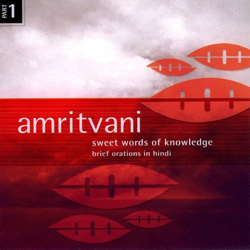Amritvani, Volume 1 cover art