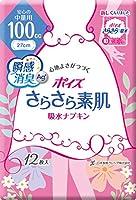 ポイズ さらさら素肌 吸水ナプキン 安心の中量用100cc 12枚 (ふとした尿もれケアに)