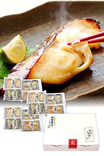 ほんの気持ち ギフト 西京漬け 4種 24切セット 味噌漬け プレゼント 赤魚 サーモン さば さわら 西京味噌 発酵食品 【冷凍】 越前宝や