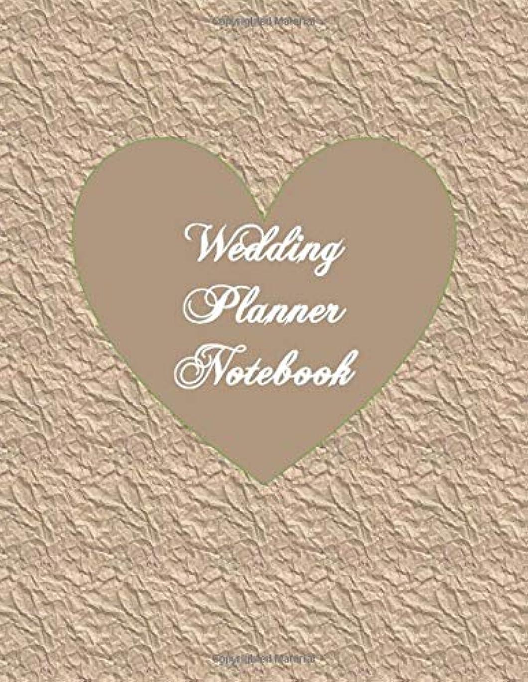 独創的多様な切り下げWedding Planner Notebook: Gender Neutral - Ultimate Planning Helper - Checklists - Aide Memoir Sheets - Parchment Style Cover - Contact Sheets - Countdown Prompts