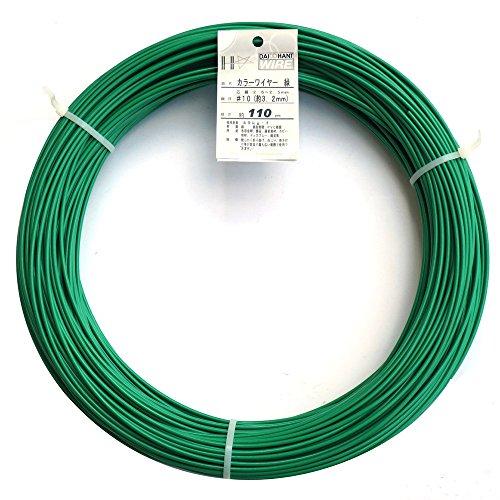ダイドーハント (DAIDOHANT) 針金 [ビニール被覆] カラーワイヤー グリーン ( 緑 ) [太さ] #10 (3.2 mm x [長さ] 110m 10155467