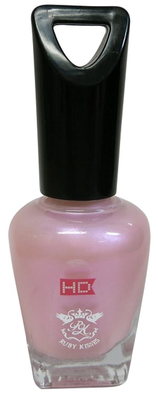 ラック賛辞荒涼としたHDポリッシュ Rainbow Pink HDP613J