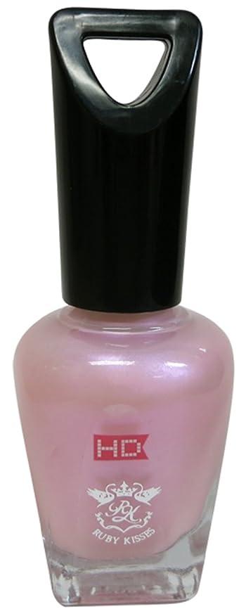 貞導体荷物HDポリッシュ Rainbow Pink HDP613J