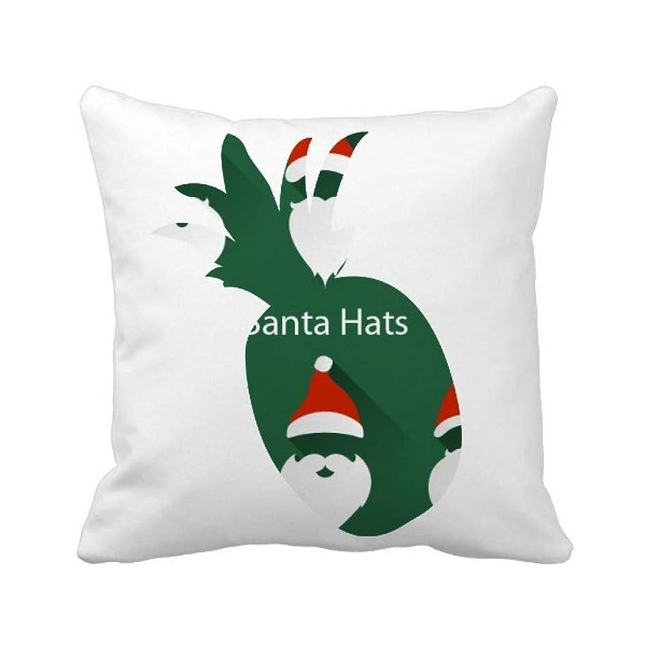 発表する実行アカデミークリスマスにサンタクロースの肖像画 パイナップル枕カバー正方形を投げる 50cm x 50cm