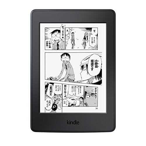 Kindle Paperwhite 32GB、マンガモデル、Wi-Fi 、ブラック
