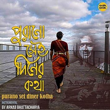 Purano Sei Diner Kotha (Instrumental Version)