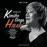 【メーカー特典あり】Kimiko sings HIBARI~伊藤君子、美空ひばりを歌う (伊藤君子 未発表音源CD付)