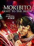 Moribito: Fight to the Death