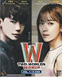W - Two Worlds ( 3-DVD set, Kore...