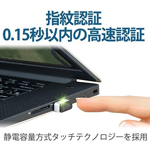 PQIUSB指紋認証キーMyLockeyFIDO認定WindowsHello機能対応マイナンバー対策1年保証(国内正規品)DUFPSL