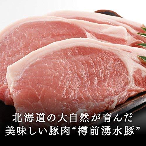 肉のあおやま やわらかくておいしい豚肉 樽前湧水豚ロース 【ビィクトリーポーク(ケンボロー種)】 北海道産