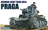フジミ模型 1/76 ワールドアーマーシリーズNo.4 ドイツ陸軍 38t軽戦車 プラガ