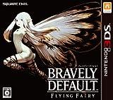 ブレイブリーデフォルト 3DS イメージ画像