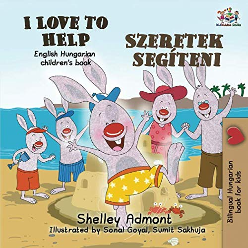 I Love to Help (english hungarian children's book,bilingual hungarian books for kids) (English Hungarian Bilingual Collection)