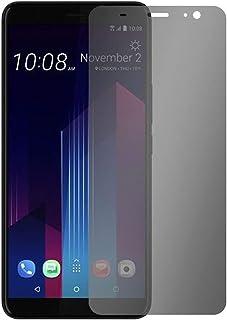 واقي شاشة للخصوصية، مضاد للتجسس، لاصق كامل، لمس دقيق، طبقة ناعمة ثلاثية الأبعاد منحنية الحواف نانو شيلد لهاتف HTC U11 Plus