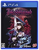 Bloodstained: Ritual of the Night - PS4 【Amazon.co.jp限定】B2布ポスター 同梱