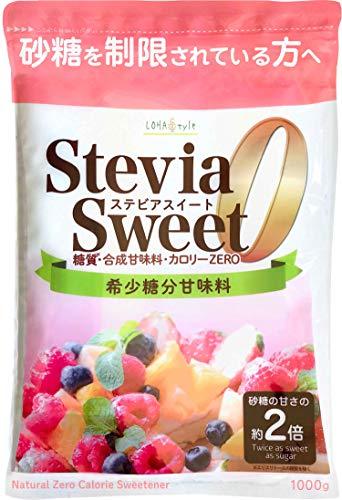 ステビアスイート 1kg [エリスリトールの約3倍(砂糖の約2倍) 甘い新製法ステビア甘味料