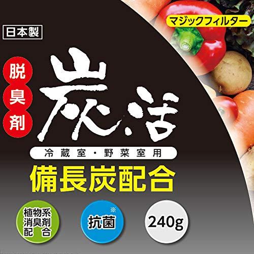 ライオンケミカル『脱臭剤炭活』