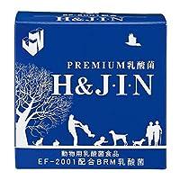 動物用プレミアム乳酸菌 H&J・I・N 1g×90包