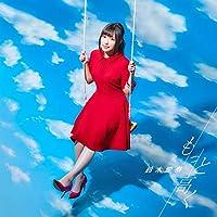 TVアニメ『いわかける! - Sport Climbing Girls -』OP主題歌「もっと高く」 (初回限定盤)