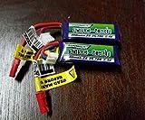 2 Pack TURNIGY Nano-TECH 300mAh 2S 7.4 35 70C LIPO Battery 1/24 Losi Truggy SCT Rally